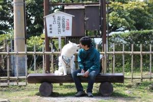 20150321びわワン (45)