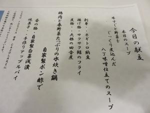2015-05-04 菅平 032