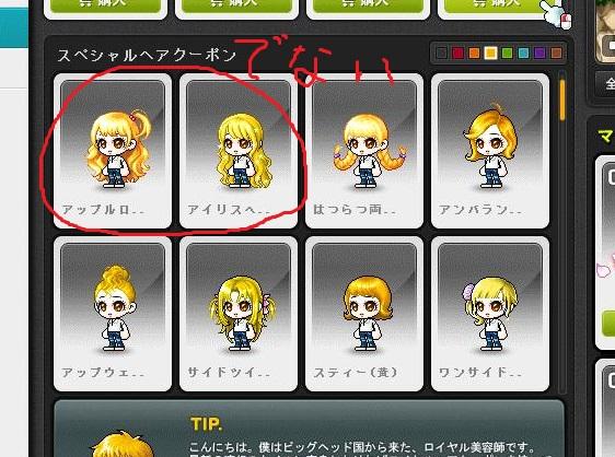 Maple150704_110925.jpg