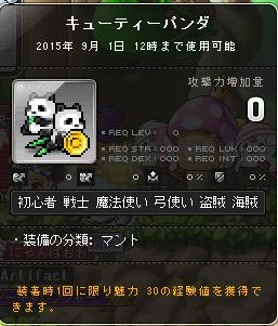Maple150719_132130.jpg