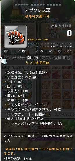 Maple150719_132256.jpg