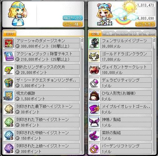 Maple150719_132403.jpg
