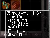 044_07.jpg
