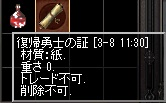 047_05.jpg