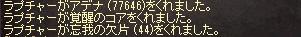 048_06.jpg