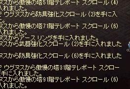 048_08.jpg