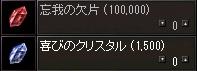 050_04.jpg