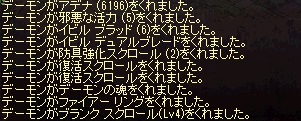 050_06.jpg
