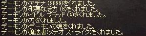 050_07.jpg