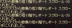051_05.jpg