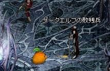 054_09.jpg