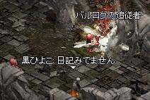 056_10.jpg