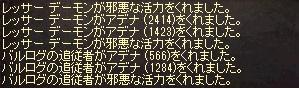 057_02.jpg