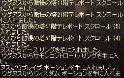 057_04.jpg