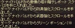 057_05.jpg