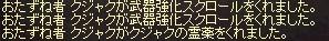 058_10.jpg