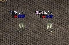 059_11.jpg