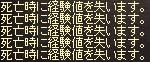 059_19.jpg