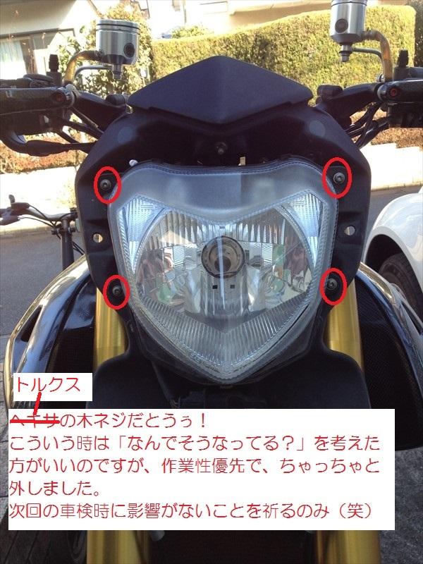 15020802.jpg