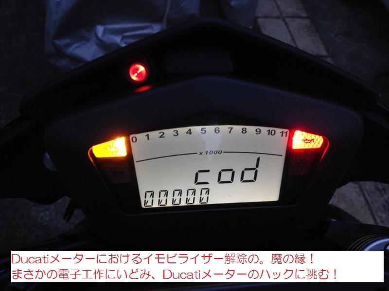 15020904.jpg