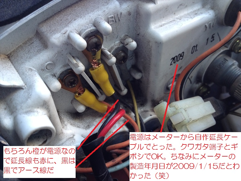 IMG_3592_R.jpg