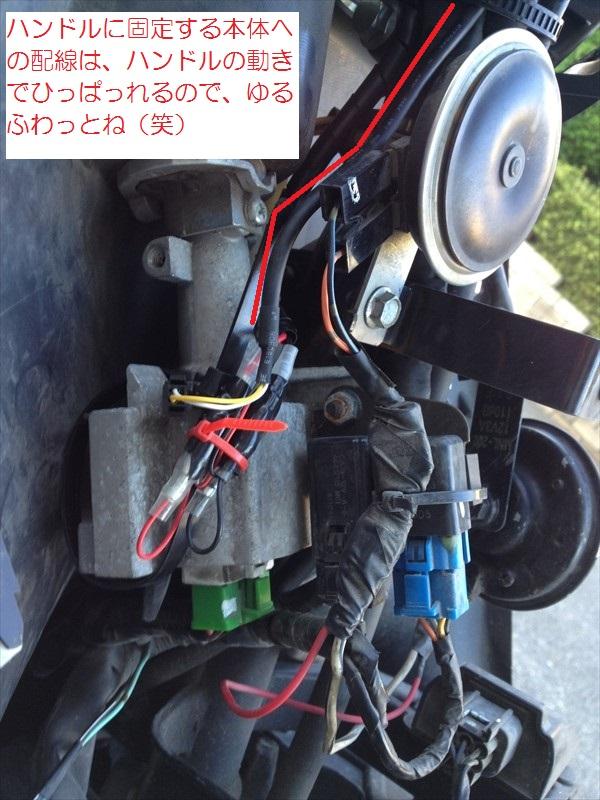 IMG_3593_R.jpg