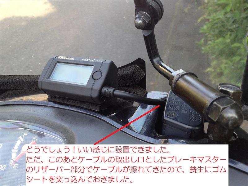 IMG_3661_R.jpg