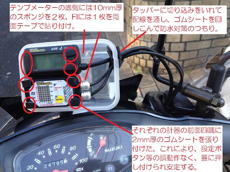 IMG_4585_R.jpg