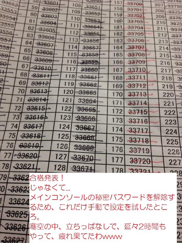 IMG_4711_R.jpg