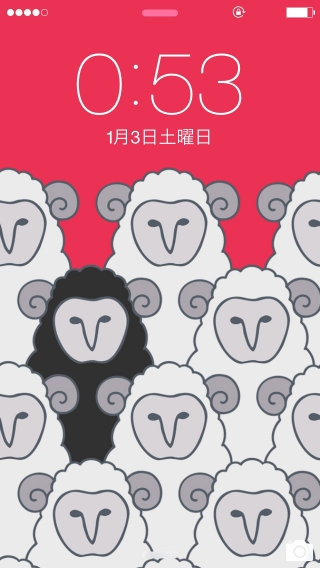 2015sheep_mihon.jpg