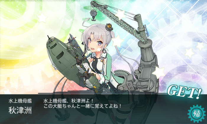 KanColle-150507-22175685_convert_20150507224123.png