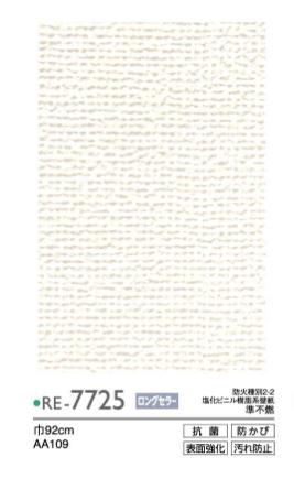 スクリーンショット 2015-03-26 22.03.29