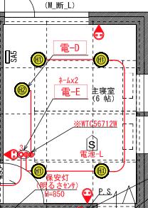 寝室電気図面