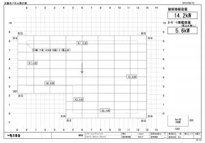 太陽光パネル図面1