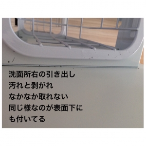 IMG_1112.jpg