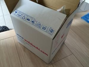 ヨドバシドットコムの箱