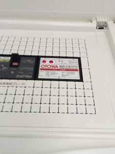 太陽光分電盤避雷器
