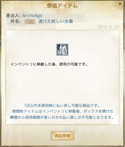 2015-6-27-2.png