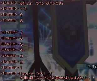 Client 2015-01-02-3