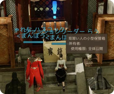 archeage 2015-01-8-5