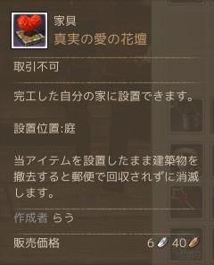 archeage 2015-7-6-3