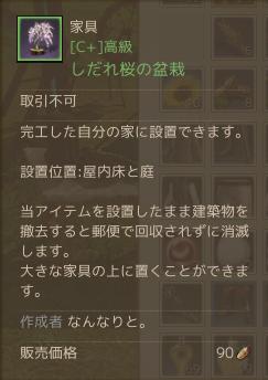 archeage 2015-6-10-7