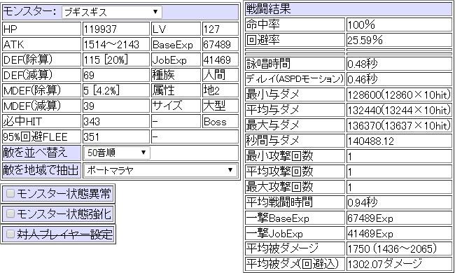 20150624_bario.jpg
