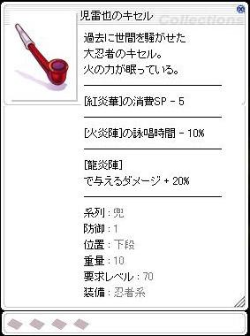 20150706_01.jpg