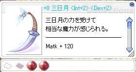 20150712_07.jpg