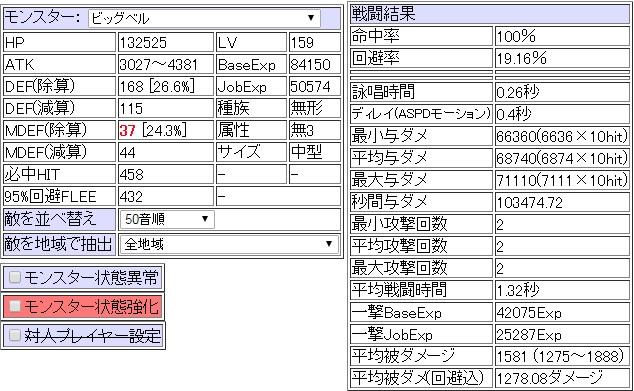 20150728_tokei3.jpg
