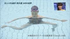 青木愛シンクロM字開脚画像3