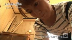 小椋久美子胸チラ谷間チラ画像2