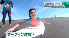 小島瑠璃子ビーチバレー画像8