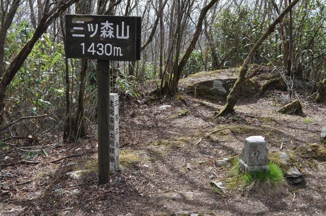 s-三ツ森・平家平ピクチャ 015